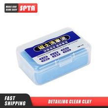 SPTA 150g myjnia samochodowa czyszczenie samochodu Detailing glina Auto stylizacja Detailing szlam Mud usuń samochód czysty ręczny myjnia samochodowa
