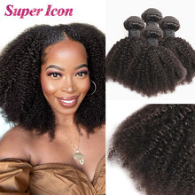 Human-Hair-Bundles Extension Hair-Clip Afro Kinky Curly Natural Black 8-20-Inches