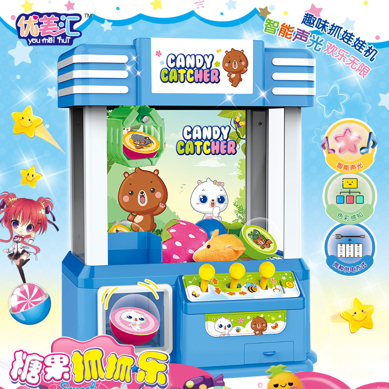 Catch Crane Machine Toy Clip Doll Machine Small Mini Household Bang Candy Machine Scratch Music Capsule Toy CHILDREN'S Toy