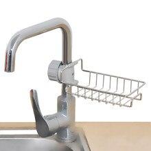 Нержавеющая сталь кран стеллаж для хранения Регулируемая раковина тряпка губка сливная стойка для кухни ванной комнаты мыльница для хранения# Zer