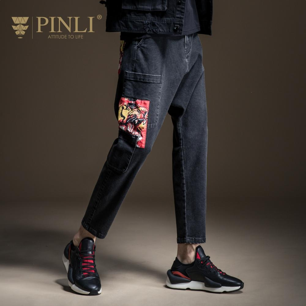 Skinny Jeans Men Limited Zipper Fly Light Slim Mid Pinli Fall 2019 New Men's Wear Printed Loose-footed Hallen Jeans B193316142