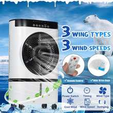 220V Portable Air Conditioner Cooler Cooling Fan Humidifier Purifier 3Gear Office Home Electric Cooler Ventilator + 10 Ice Bag