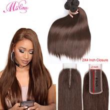 Düz insan saçı demetleri ile 2x4 kapatma brezilyalı kahverengi demetleri ile kapatma olmayan Remy #2 #4 Mslove