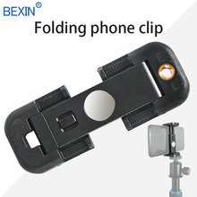 BEXIN Phone clamp smartphone tripod adapter mobile phone stand tripod mount support for iphone Samsung cell phone цена