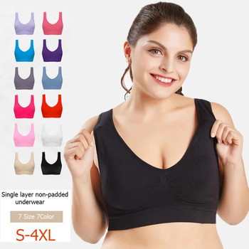 Women Seamless Sports Bra INTIMATES Plus Size