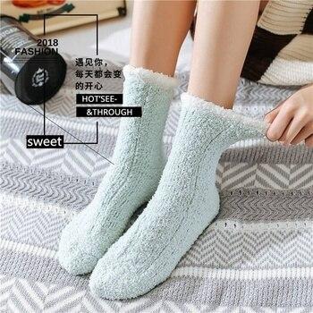 Ladies Women Winter Warm Soft Fluffy Bed Socks Home Floor Slipper Coral Velvet Fleece Sock