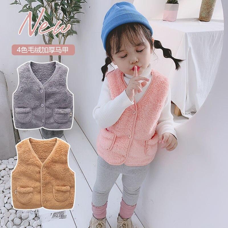 Haokaini Baby Toddler Sleeveless Vest Coat Children Fall Winter ...
