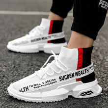 Breathable Man Casual shoes Fashion Sneakers For Men Soft Wi
