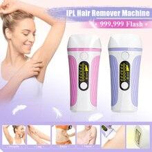 999 999 flash professional permanent IPL epilator laser hair removal LCD display
