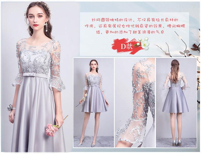 Elegant Dress Women For Wedding Party A-Line Satin Bridesmaids Dress Sexy Prom Azul Royal Sister Club Vestido De Festa Longo