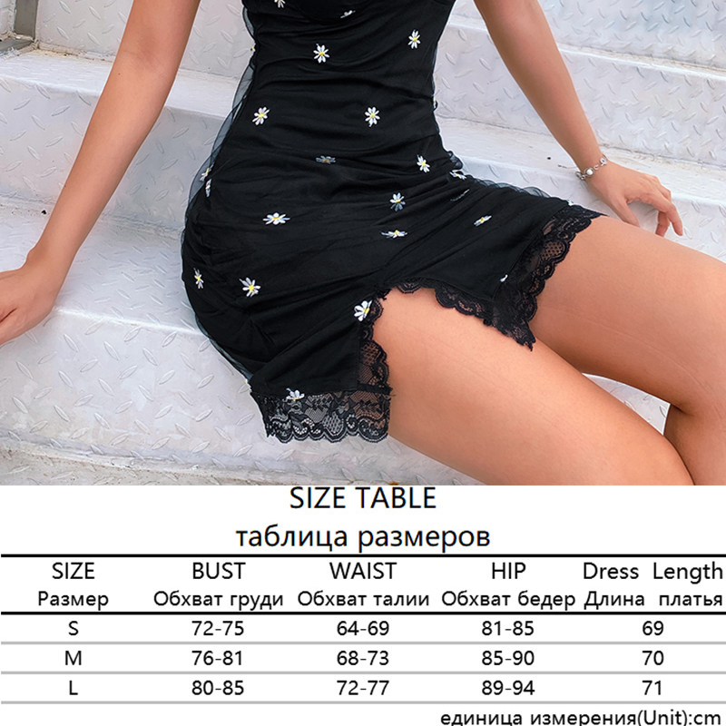 Sweetown Patchwork Lace Edge Y2K Aesthetic Cute Women Dress Summer Sexy Party V-Neck Lace Strap Mini Dress Female 90s Streetwear 7