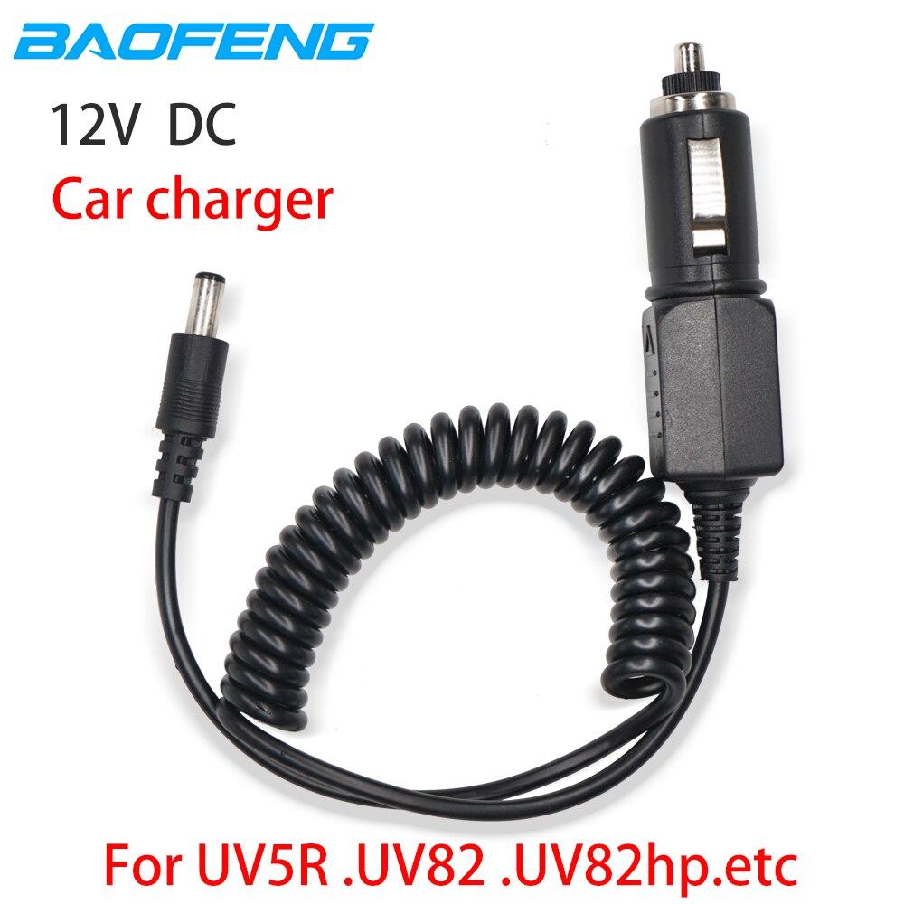 Original Baofeng 12V DC Car Charger Cable Line For Baofeng UV-5R UV-82 UV82hp UV5R DM-1701 DM-1702 Walkie Talkie Accessories