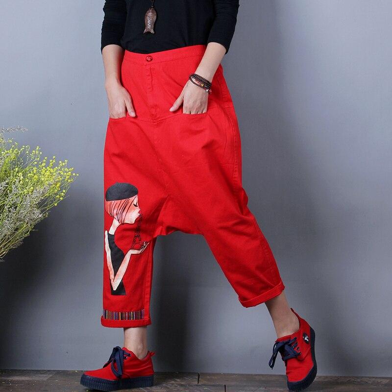 Red Oversized Wide Leg Jean Women Baggy Low Crotch Denim Pants Hiphop Cowboy Harem Trousers Boyfriend Sagging Skateboard Joggers