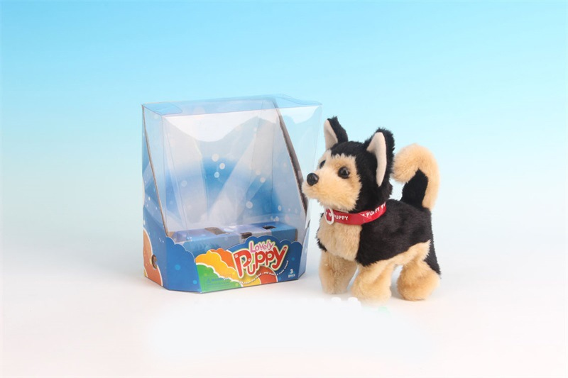 Children Electric Leash Plush Toys Walk Shake Tail Puppy Will Call Forward Round Steak Artificial Dog Toy