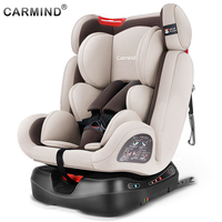 Carmin Child car safety seat. Lying adjustable car child car safety seat 0 12 years old baby ISOFIX hard interface free shipping