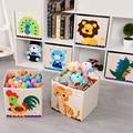 Милый складной ящик для хранения, детские игрушки, органайзер, животные, вышивать кубики, разное, контейнер, Офисная корзина для канцелярски...