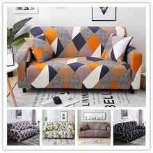Растягивающиеся чехлы для диванов, секционные эластичные чехлы для диванов для гостиной, домашний чехол для дивана, L форма, чехол для кресла, декор для комнаты