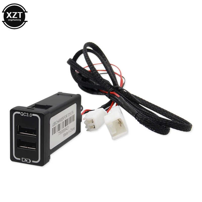QC3.0 Quickcharge รถชาร์จ USB คู่โทรศัพท์ PDA DVR อะแดปเตอร์ Plug & Play สำหรับ Toyota