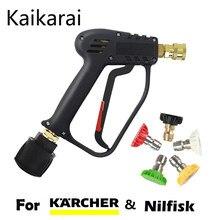 Pistola de alta pressão da arruela, watergun da lavagem de carro para o conector m22 14mm da mangueira da limpeza do carro & para o conector rápido de karcher k2-k7/nilfisk
