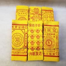 100 folha de ouro chinês joss papel dinheiro inferno banco notas o festival qingming queima de papel sacrifício artigos papel memorial