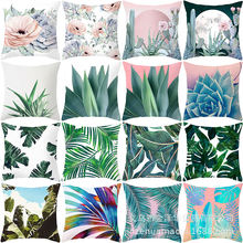 Ins pillow cushion cover customizable modern minimalist household