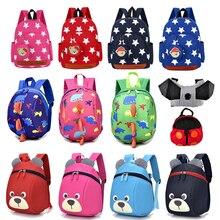 Детский Школьный рюкзак с ремнем, Детские рюкзаки, Водонепроницаемый Школьный рюкзак для девочек, сумка для маленьких девочек