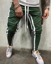 В стиле «хип хоп» брата повседневные спортивные брюки на шнурке