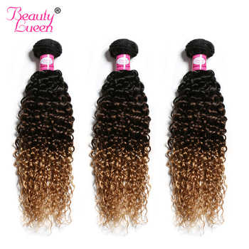 Brazilian Ombre Kinky Curly Hair Weave T1b/4/27 Ombre Human Hair Weave Can Buy 3/4Bundles Extensions Non Remy Tissage Bresiliens - DISCOUNT ITEM  32% OFF All Category