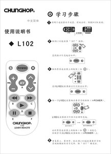Image 4 - L102 1008 Aluminum shell remote controller universal learning remote control