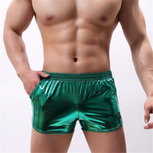 Mens Sexy Boxer Underwear men shiny faux leather calzoncillo boxer homme underwear male underpants