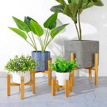 Stool Base-Holder Flower-Pot Plant-Stand Wooden Garden Outdoor for Home