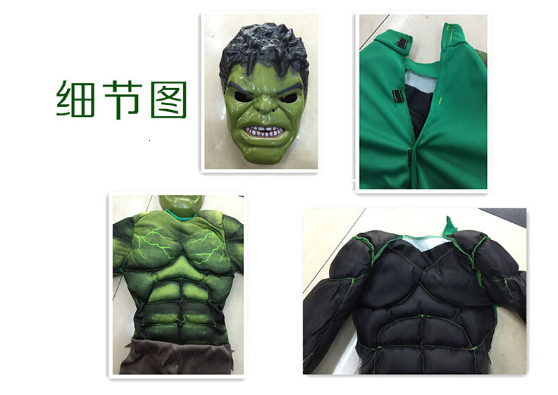 New Avengers Hulk Costumes For Kids Fancy Dress Halloween Carnival Party Cosplay Boy Kids Clothing Decorations Supplies Aliexpress