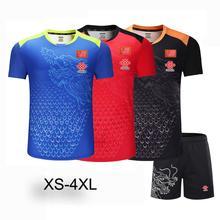 Новый сезон, Китай, Джерси и шорты для настольного тенниса Dragon для мужчин и женщин, комплекты для пинг-понга, комплект одежды для настольного...