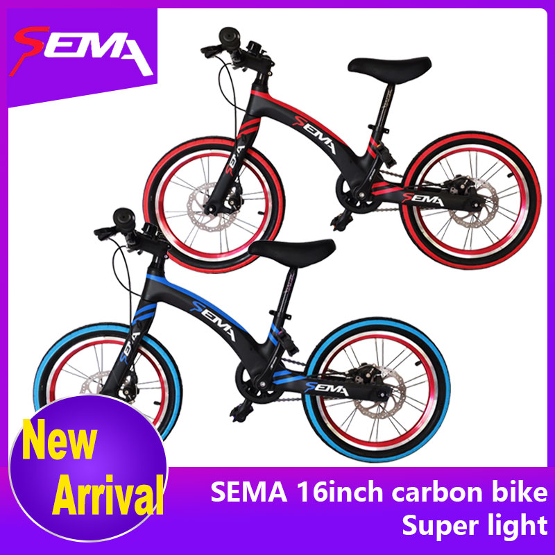 16 Inch SEMA Carbon Children's Bicycle Super Light Fit 4 Years To 9 Years Boy And Girl Bike Carbon Handlebar Carbon Seat Post