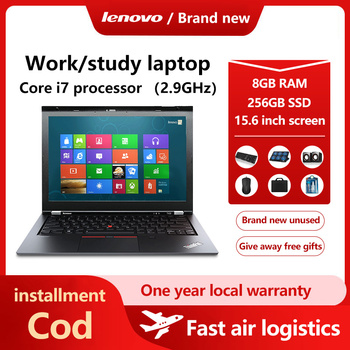 Lenovo Notebook Computer, light and thin portable i3 i5 i7 students office workers hand-held  only show game book play Ga 2