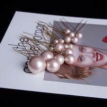18 Pcs/set Big Small Artificial Pearl Hair Stick