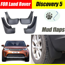For Land Rover Discovery 5 mud guards land rover fenders discovery 5 mud flaps splash guards car accessories styling 2017-2019 решетка радиатора gloss narvik black для land rover discovery 5
