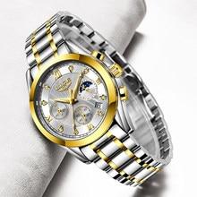 LIGE Fashion Women Watches Ladies Brand Luxury Stainless Steel Calendar Sport Quartz Watch Women Waterproof Watch Montre Femme