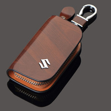 Suzuki Car Key Bag Leather Car Key Organizer A Variety of Car Logo Key Sets Wholesale and Retail
