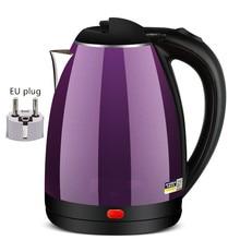 전기 주전자 물 온도 제어 미터 가정용 빠른 난방 전기 끓는 스테인레스 스틸 커피 2L 220V