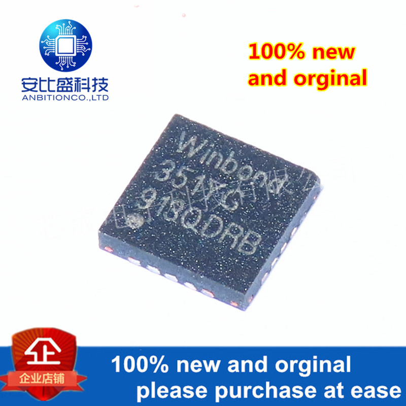10pcs 100% New And Orginal 351YG W83L351YG ExpressCard Power Interface Switch In Stock