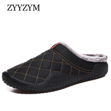 ZYYZYM Men Slippers 2019 Autumn Winter Plush Keep Warm Fashion Light Home Outdoors Indoor Casual Furnishing Cotton Slipper Men winter cartoon indoor warm plush santa slippers women men children s christmas style home slipper fit christmas gifts