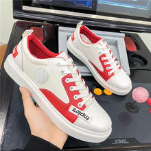 Mlcriyg Breathable Running Shoes Fashion Sports Popular Mens Casual Comfortable Womens Couple Skateboarding
