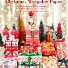Мультяшная Рождественская оберточная бумага «сделай сам» ручная