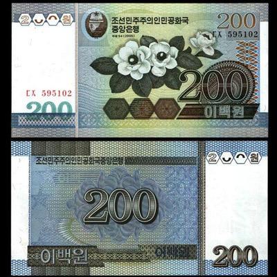 jj00320-朝鲜200