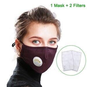 Модная маска для рта PM2.5, респиратор, моющийся многоразовый хлопковый респиратор для лица, маска для рта с 2 фильтрами для мужчин и женщин, фи...