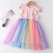 Strapless Dress Menoea Kids Clothes Printed Girls Children Striped 2-6Y