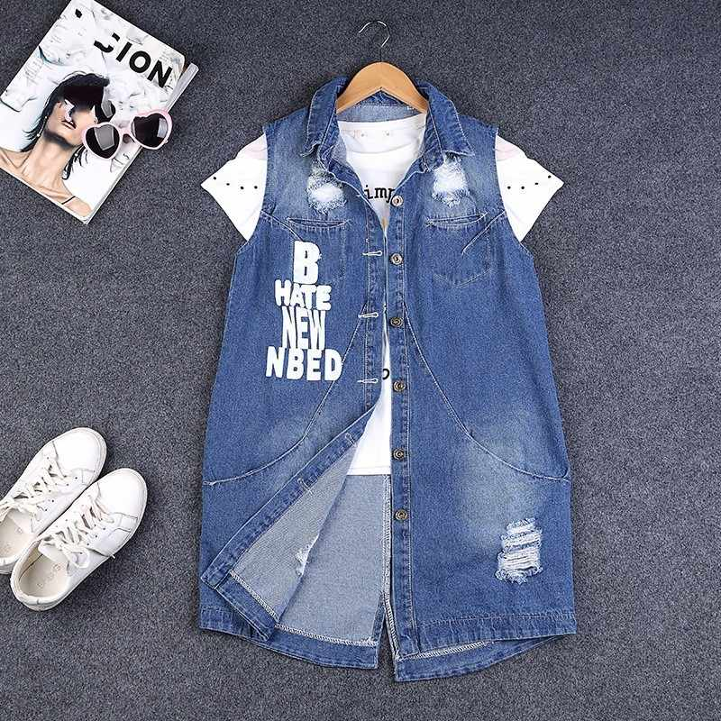 Feminino buraco rasgado denim colete plus size S-9XL sem mangas jaqueta feminina carta impresso namorado estilo longo casual jeans colete