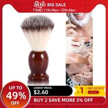 Men Shaving Brush Badger Hair Shave Wooden Handle Facial Beard Cleaning Appliance High Quality Pro Salon Tool Safety Razor Brush