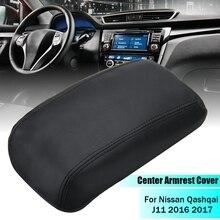 Car Central Armrest Box Protection Cover for Nissan Qashqai J11